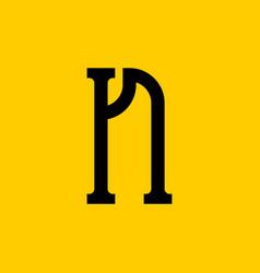 N letter old russian font national folk alphabet vector