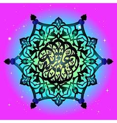Heart of Stars- qalb vector image