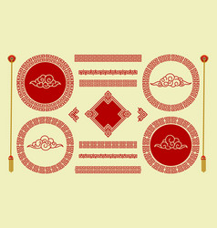 chinese style clouds and borders vector image