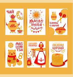 set cards on the theme of the russian vector image