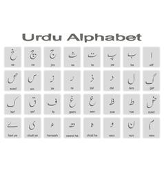 set monochrome icons with urdu alphabet vector image