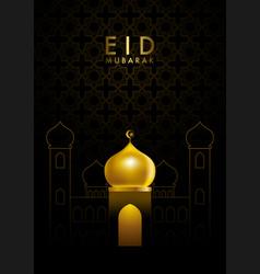 eid mubarak greeting with golden dome mosque vector image