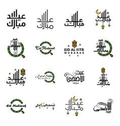 Eid mubarak handwritten lettering pack 16 vector