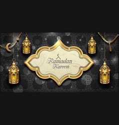 Ramadan kareem invitation arabian background vector