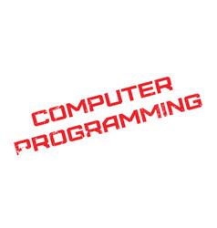Computer programming rubber stamp vector