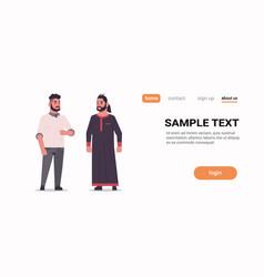 Arabic men discussing arab couple wearing vector