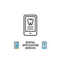 Dental services icon for mobile application tooth vector