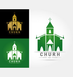 template logo church vector image