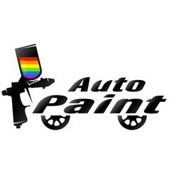 Car and spray gun symbol for painting vector