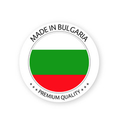 Modern made in bulgaria label bulgarian sticker vector