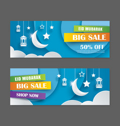 Eid mubarak sale banner with crescent moon paper vector
