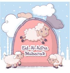 Muslim festival eid-ul-adha banner cartoon style vector