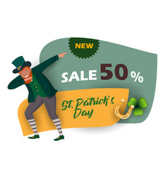 St patricks day special offer banner vector