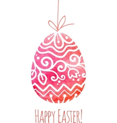 Watercolor painted ornate Easter egg vector image