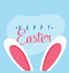 cute easter bunny hand drawn vector image