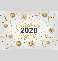 Happy new year 2020 lettering text in russian vector