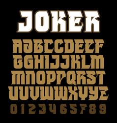 heavy metal alphabet brutal font typography vector image