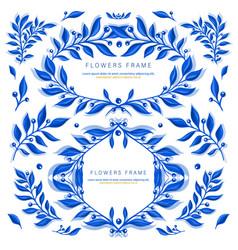 set with blue gzhel floral motif vector image