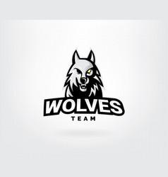 wolf head logo concept vector image
