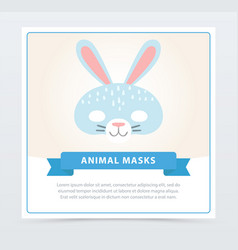 card with cute bunny mask for children animal vector image