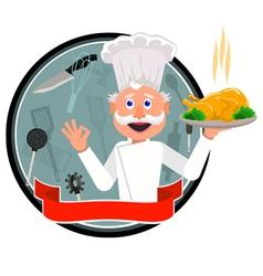 cook german vector image