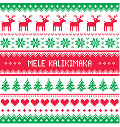 Mele kalikimaka - merry christmas in hawaiian vector