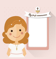 My first communion invitation with foreground vector