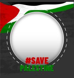 Palestine2 vector