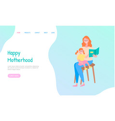 parent and child reading book mom and kid vector image
