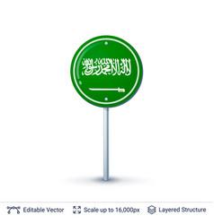 Saudi arabia flag isolated on white vector