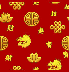 Chinese seamless pattern with traditional symbols vector