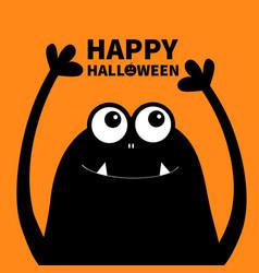 Happy halloween monster head silhouette two eyes vector