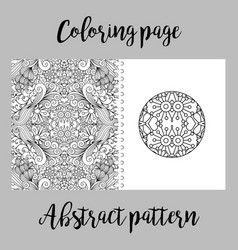 coloring page design with abstract pattern vector image vector image