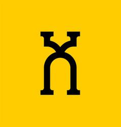 X letter old russian font national folk alphabet vector