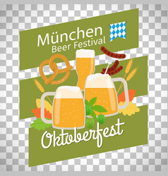 oktoberfest poster on transparent background vector image vector image