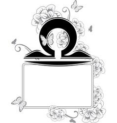 libra vector image