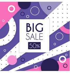 big sale banner up to 50 percent off seasonal vector image