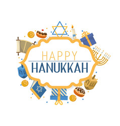 Hanukkah decoration with david star and breads vector