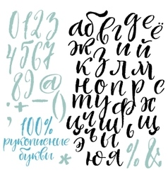 Russian lowercase calligraphy alphabet vector image vector image
