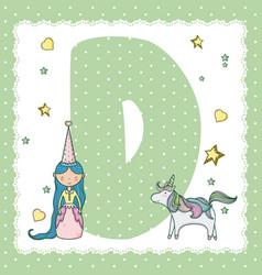 D alphabet letter for kids vector
