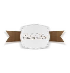 Eid al-Fitr realistic greeting Banner vector image
