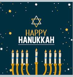 Happy hanukkah decoration with david star vector