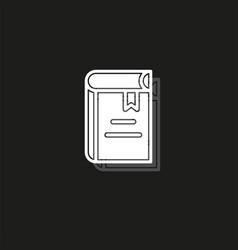 simple book icon vector image