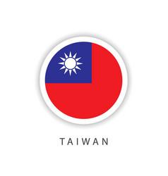 Taiwan flag template design vector