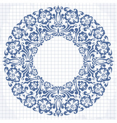 round frame with decorative elements vector image vector image