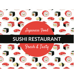 Sushi restaurant banner template fresh and tasty vector