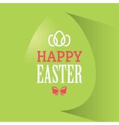 Happy Easter Green Banner vector image