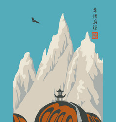 Chinese mountain landscape with pagoda and vector
