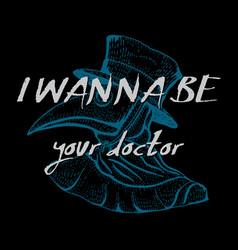 Creative medicine poster vector