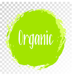 organic products icon food package label vector image